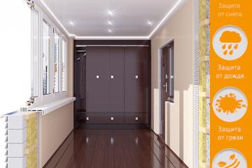 Балкон - гардероб или кладовая