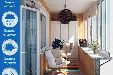 Балкон - комната