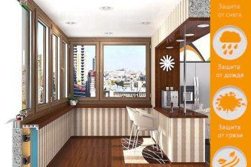 Балкон - кухня